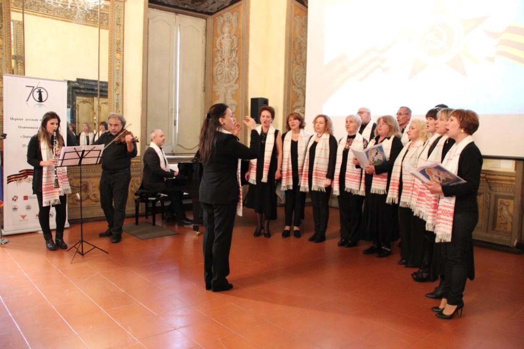 Coro dell'Associazione 'BELLARUS'