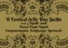 festival_21secolo_simonavolpicelli