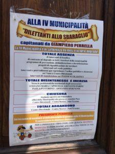 Manifesto accusatorio _21secolo_emanuelemarino