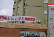 Ospedale San Rocco, Sessa Aurunca_21secolo_emanuelemarino