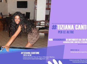 21secolo_tiziana_cantone_per_le_altre_filomena_scala