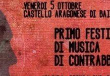 primo festival di musica di contrabbando_21secolo_robertadantonio