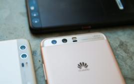 Record Huawei